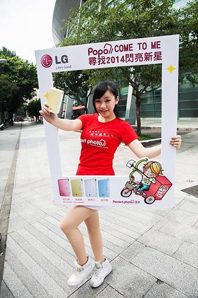 LG於全台北中南舉辦「Popo COME TO ME 尋找2014閃亮新星」巡迴 讓消費者體驗 Pocket Photo 隨拍即印的樂趣與魅力