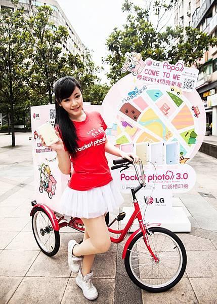 LG Pocket Photo創意三輪車前進校園 發掘2014閃亮新星