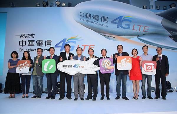 【新聞照】中華電信4G LTE 服務首波主打 HD 影視(Hami電視、Hami長片)、高音質無損音樂(Hami+音樂)、3D 導航(導航王全3...
