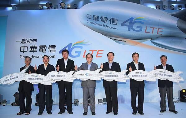【新聞照】中華電信 5月29日宣布4G LTE服務搶先開台第一,正式引領台灣進入4G高速行動上網時代