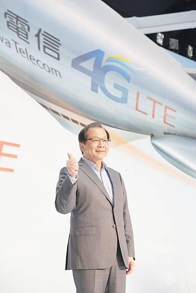 【新聞照】中華電信董事長蔡力行表示:中華電信是高速行動上網服務的領導品牌,我們致力提供令客戶感動的4G LTE行動上網服務,打造4G創新應用並提...