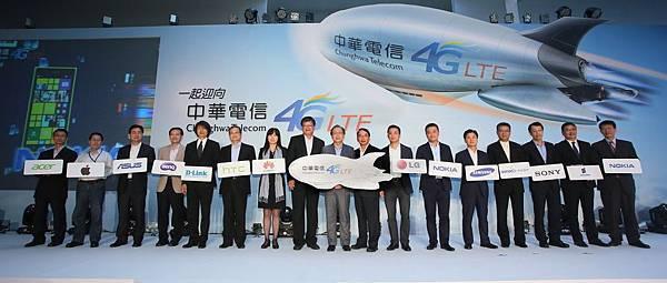 【新聞照】中華電信以硬體設備最完整的1800MHz頻段搶先開台,擁有最多智慧終端設備支援