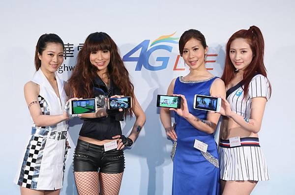 【新聞照】中華電信 4G LTE高速高品質挑戰娛樂極限 「影、音、導、遊」四大加值服務創新升級