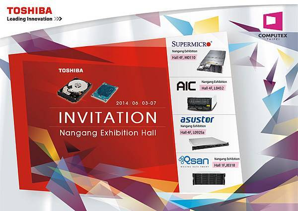 1.Toshiba 聯合參與第三十四屆Computex台北國際電腦展〈邀請函〉