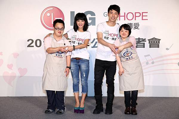 LG品牌公益大使黃美珍與創作才子陳威全號召社會大眾為喜憨兒基金會「送希望到偏鄉」公益活動募款。