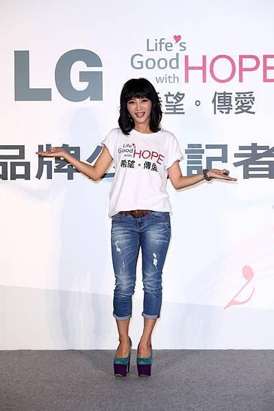 黃美珍擔任LG Life
