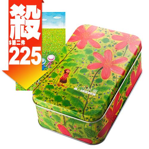tsaio 上山採藥×幾米 珍藏鐵盒版