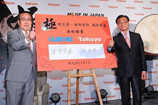 督洋生技股份有限公司粘振雄總經理與FUJIRYOKI木原定男社長簽約表現未來合作美好願景