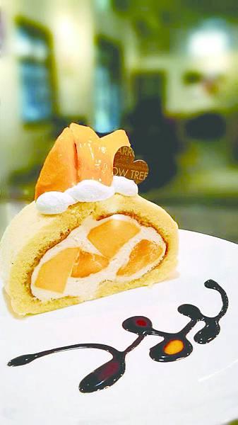 統一阪急台北店_ARROW TRE芒果布蕾捲套餐原價320元推薦價280元