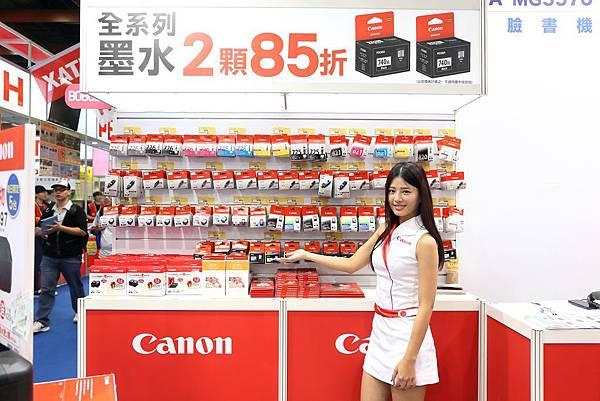 圖說六,只要於台北電腦應用展Canon攤位購買全系列墨水兩顆即享85折優惠