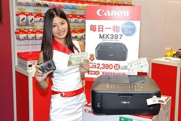 圖說五,傳真多功能印表機MX397展場驚喜價$2390元,再加碼7-11禮券貳佰元,每日限量五台再加贈黑色墨水兩顆。