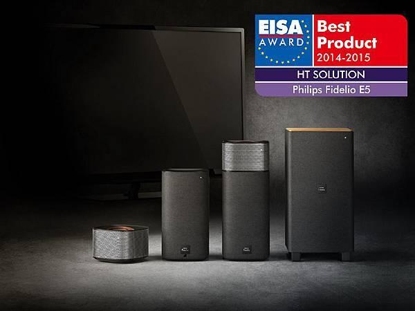 【飛利浦_新聞圖片1】PHILIPS Fidelio E5的創意設計獲頒歐洲影音協會「最佳歐洲家庭劇院方案」大奬
