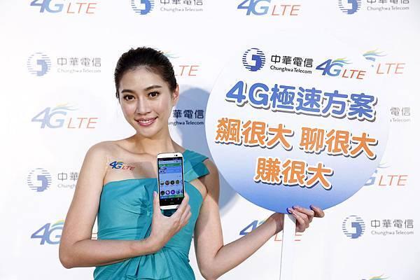 【新聞照4】中華電信「4G極速方案」更帶來多款熱門4G LTE手機降價大優惠,網羅近60款4G LTE熱銷品牌手機驚喜大降價!