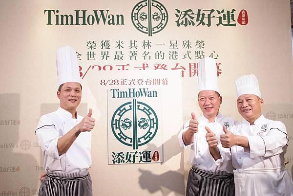 麥桂培主廚及梁輝強主廚親自品嚐酥皮焗叉燒包,稱讚台灣團隊忠實呈現正宗美味【忕吉小吃提供】