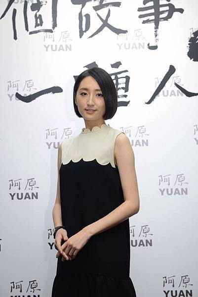 阿原微紀錄片首映會柯佳嬿力挺支持台灣產業