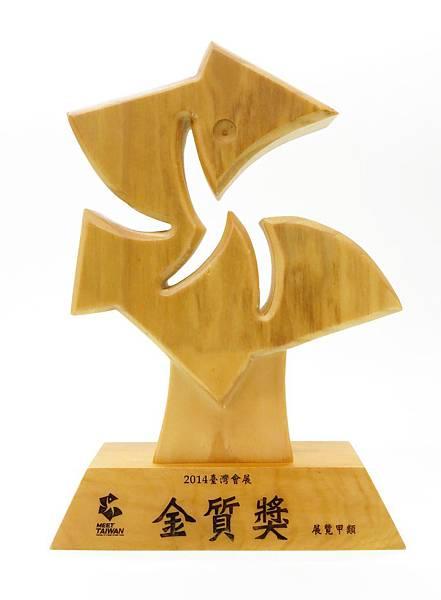 「台北魅力展」榮獲103年度「臺灣會展獎」第一名-金質獎,表揚台北魅力展為台灣會展產業與時尚流行產業樹立品牌創新、服務優質及產業整體競爭力的標竿典範