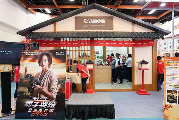 圖說一,Canon首次跨足旅展,搶攻愛玩客。9/26前前往旅展的民眾,歡迎到Canon攤位(號碼104)體驗產品及添購數位相機