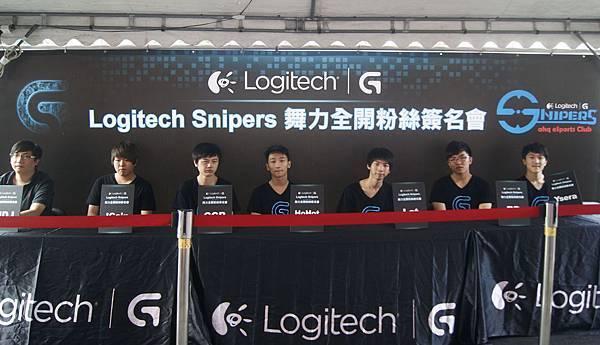 Logitech Snipers 舞力全開粉絲簽名會_現場情境照(5)