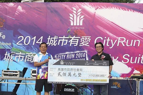 捐贈儀式 左起 海霸王企業集團總裁莊榮德、高雄市社會局局長張乃千1