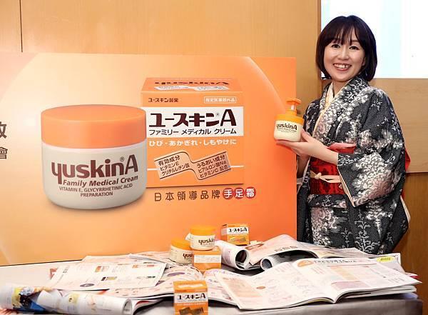 辻美紀小姐與日本Yuskin歷年品牌報導、Yuskin產品合影
