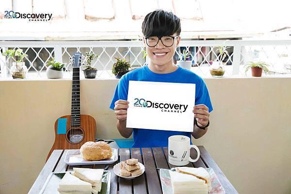 早餐X Discovery頻道X吉他 缺一不可