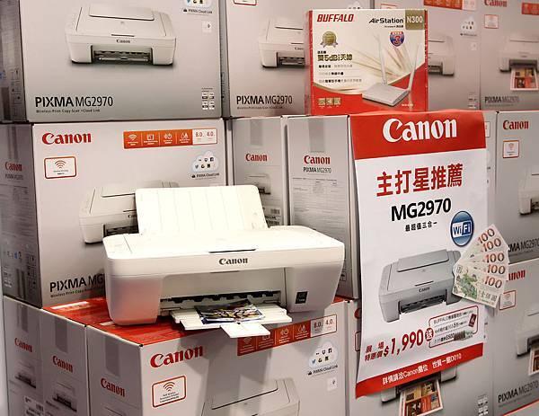 圖說四,Canon PIXMA印表機在資訊月祭出多項好康,機會難得,錯過再等一年!