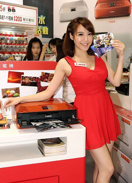 圖說三,Canon最新雲端旗艦印表機PIXMA MG7570首度亮相,閃耀橘成為裝飾您居家的時尚單品。