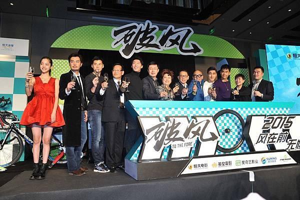 美利達中國內銷總部總經理詹馥旗特別以自行車獨家贊助商的身份代表出席於北京舉辦的《破風》前導發佈會