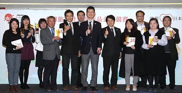 「發現心日本獎」旅行社得獎合照