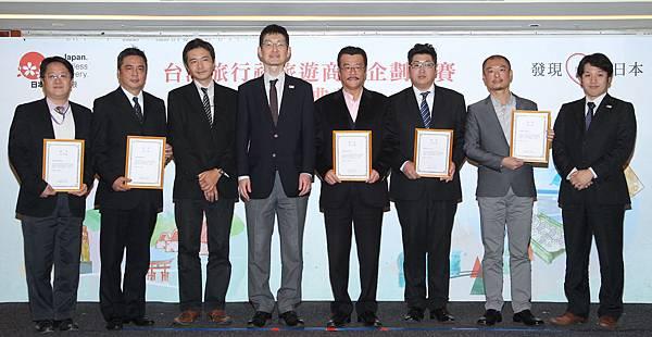 「參加獎」旅行社得獎合照