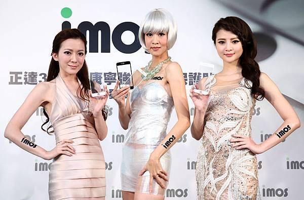 《圖2》imos SOLID EX正達3D滿版康寧強化玻璃保護貼,於全台imos授權經銷通路販售 ,iPhone 6款售價NT$1,690元,iPhone 6 Plus款售價NT$1,790元