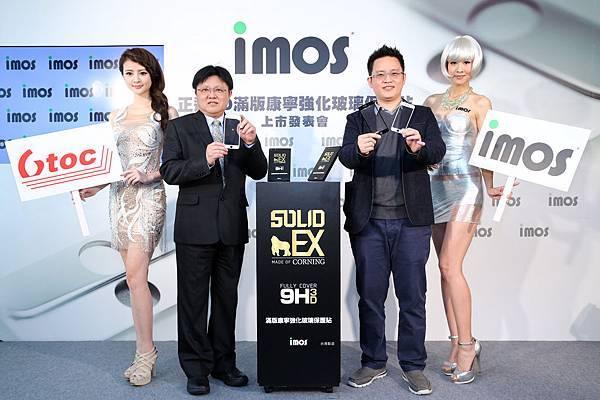 《圖1》台灣手機保護貼專家imos於今年與正達國際光電攜手合作,正式宣布在台推出iPhone 6 & 6 Plus之市場唯一3D康寧滿版玻璃保護貼SOLID EX──正達3D滿版康寧強化玻璃保護貼