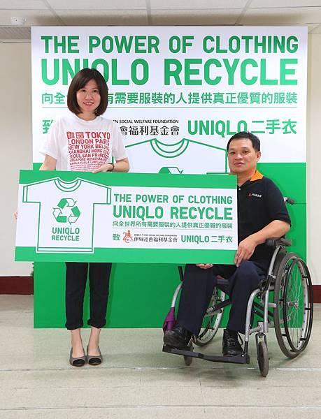 UNIQLO二手衣捐贈 送愛到伊甸基金會1