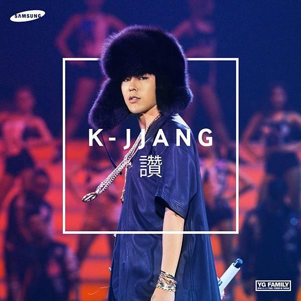 「짱」 (JJANG) 在韓文裡代表「很讚」的意思,不僅是韓國時下年輕人的流行符號,更是一種追求更多可能的創新態度