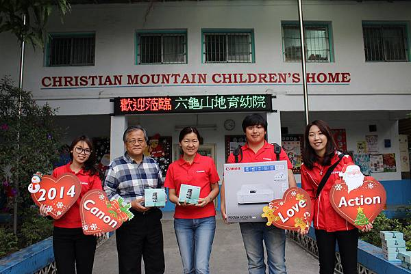 圖說十,Canon企業志工千里迢迢來到高雄六龜山地育幼院,贈送孩子們心中最想要的聖誕禮物