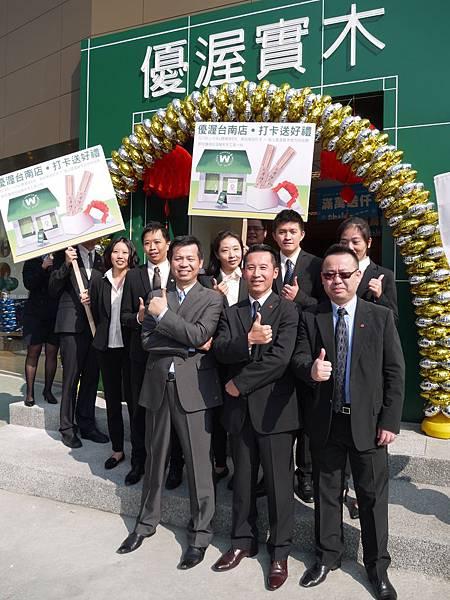 歐德集團優渥實木台南店開幕慶 來電打卡就送限量台灣檜木筷