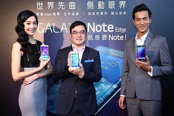 三星推出GALAXY Note Edge是繼穿戴式裝置後,再度將三星先進曲面技術運用到手機上,成為領先全球行動通訊產業的創舉!