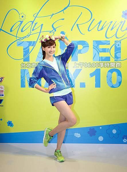 甜美女神翁滋蔓精心打造首度以花仙子混搭路跑勁裝造型現身2015Mizuno Lady