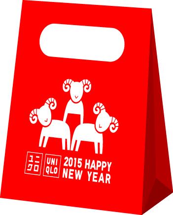 UNIQLO新春特別企劃_幸運羊轉轉樂贈品_特製幸運羊金幣巧克力袋(0213-0219來店購物滿1000元,限12歲以下兒童)