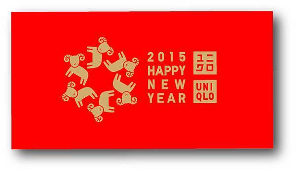 UNIQLO新春特別企劃_幸運羊開運紅包袋(紅)(0213-0215來店購物即贈)