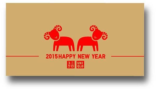UNIQLO新春特別企劃_幸運羊開運紅包袋(金)(0213-0215來店購物即贈)