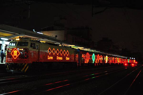 雲朗觀光與台鐵推出希望飛羊列車,於今日正式啟航,將於三月起行駛全台