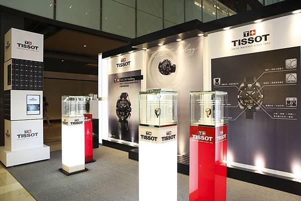圖20. 天梭表TISSOT T-Touch Expert Solar太陽能觸控腕錶錶展盛大登場