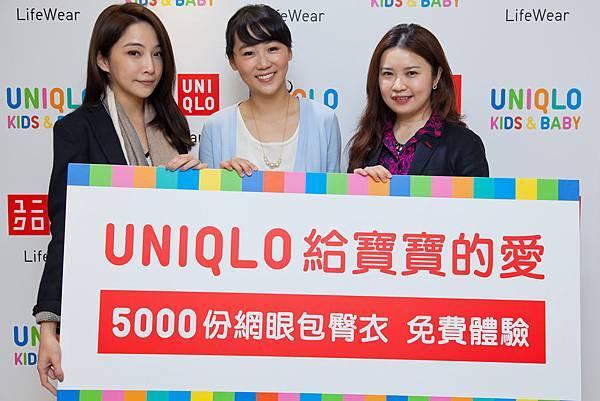 UNIQLO TAIWAN公關經理潘御琳小姐、產品行銷邱于芳小姐與部落客CPU共同宣布歡慶UNIQLO BABY登台兩周年,免費體驗5,000份BABY網眼包臀衣網路活動正式開跑。