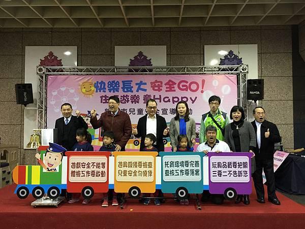 新北市政府與靖娟基金會、企業共同為兒童安全發聲