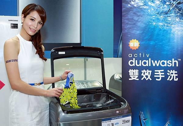 結合手機、機洗一機搞定的三星全新Activ Dualwash 洗衣機,首度在台北數位電器大展提供使用者現場實機體驗