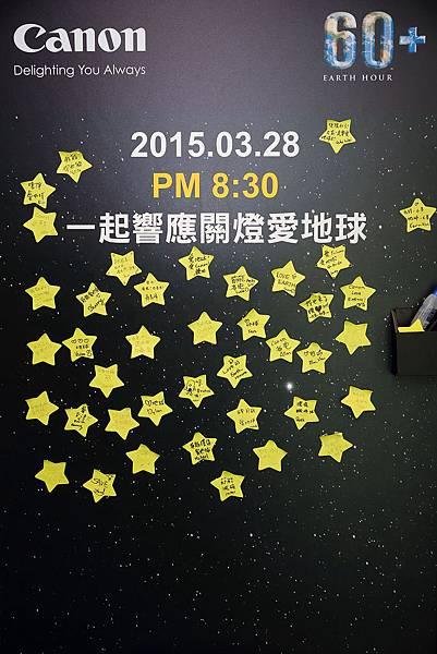 圖說三,Canon同仁連署集氣,號召親朋好友3月28日晚上8點半「一起響應關燈愛地球」