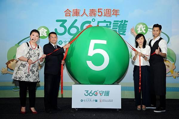 (左起)蔡季芳、合庫_張志杰總經理家總_陳正芬理事長、陳德烈II