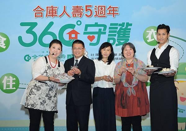 (左起)蔡季芳、合庫_張志杰總經理家總_陳正芬理事長、陳德烈