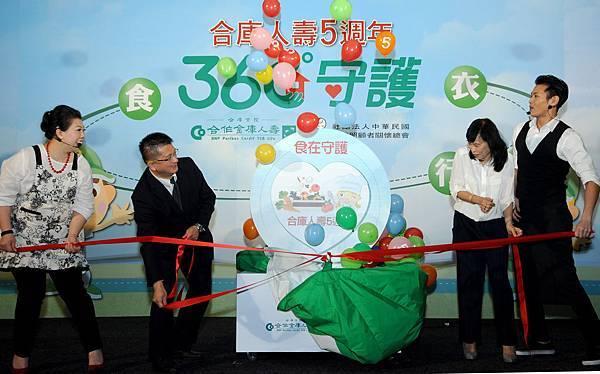 (左起)蔡季芳、合庫_張志杰總經理家總_陳正芬理事長、陳德烈III